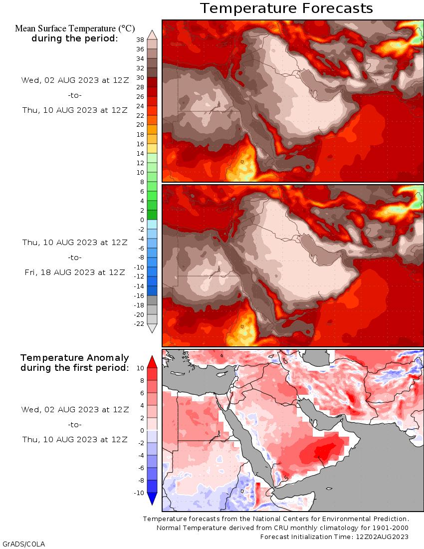 درحة الحرارة من موقع wxmaps